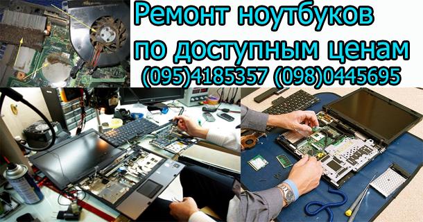 Компьютерная помощь на дарнице киев